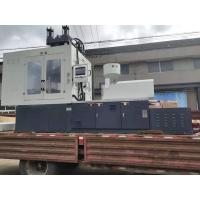 China PE Bottle Injection Blow Moulding Machine High Speed Horizontal Injection System on sale
