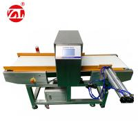 Conveyor Belt Food Metal Detection Machine With Push Rod Rejection Device Manufactures