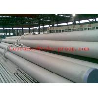 2507 UNS S32750 super duplex stainless steel pipe Manufactures