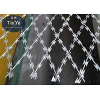 Military Fields Welded Wire Mesh Fence Strong Razor Blade Wire Fence Manufactures