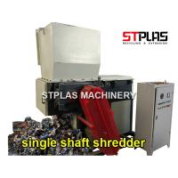 Single Axis Plastic Waste Shredding Machine With SKD-II Blade For Recycling