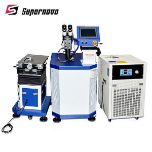 300W Mould Laser Welding Machine , Supernova Laser Welding Machine Manufactures