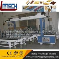 WPC wood plastic composite wall panel laminating wrapping machine Manufactures