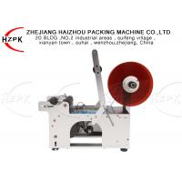 High Speed Round Bottle Labeling Machine 25-50 Times / Min Easy Operation