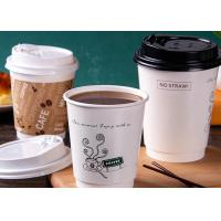 China Disposable Printed Hot Drinks Paper Cup For Coffee Milk Tea Cup, Paper Cup Wit on sale