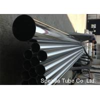 TP316 / 316L ASTM A270 Stainless Steel Welded Pipe For Food / Beverage Industry for sale