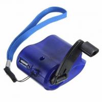 China USB Travel Emergency Mobile Phone Charger Dynamo Hand Manual Charger Wind-Up Charger Blue on sale