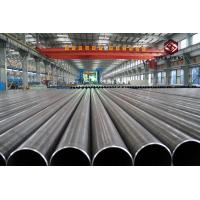 St52 DIN1629 34CrMo4 SAE JIS Hot Rolled Steel Tube / Thin Wall Seamless Steel Pipe Manufactures