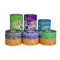 Eco-Friendly Printed Pet Food Packaging Films With High Tensile Strength Manufactures