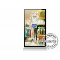 Buy cheap Transparent Wifi Digital Signage Android Monitor Samsung LG 98 Inch Floor Stand from wholesalers