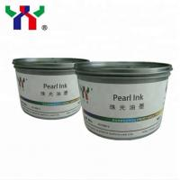Pearl Ink for Offset printing & Screen Printing for sale