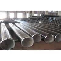 12 Inch Seamless Line Pipe Manufactures