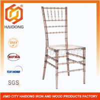 Hotel Furniture PC Stackable Resin Chairs Recyclable With Low-carbon Economy Manufactures