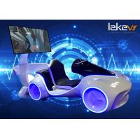 Quality LEKE EXTREME VR Car Racing / Virtual Reality Rides For Park ROHS Approved for sale