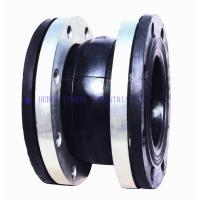 China hydraulic single ball rubber expansion joint on sale