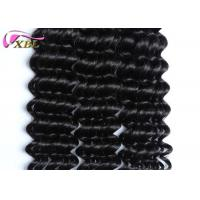 Quality Jet Black Pure One Donor Brazilian Virgin Hair Deep Wave 8 - 38 Inch In Stock for sale