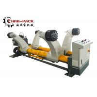 China Electric Driven Type Corrugated Carton Machine Hydraulic Mill Roll Stand 3000KG Weight on sale