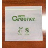Buy cheap Compostable Biodegradable Zip lock Bag from wholesalers