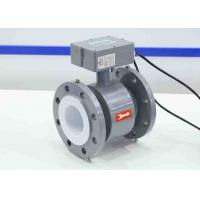 Electromagnetic flowmeter for municipal water utility Liner: PTFE, Pressure DN80 Manufactures