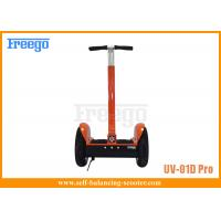 Two Wheel Electric Self Balancing Scooter Kit With 2 Remote Control Manufactures