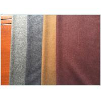 26% Wool Soft Melton Wool Fabric ODM  For Durable Womens Wool Winter Coats Manufactures