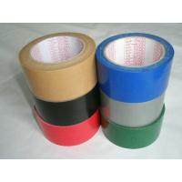 Duct Tape Cloth Tape Black Brown Red Gray For Sale Of