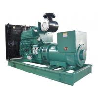 High Voltage Second Hand Power Generator With Small Voltage Waveform Distortion Manufactures