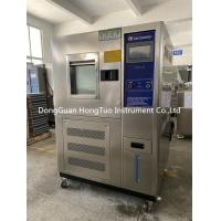 China LCD Touching Screen Humidity And Temperature Controlled Chamber Laboratory And Industry on sale