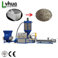 China 100 - 150kg/H Plastic Recycling Machine Plastic Extruding Machine Automatic Type on sale