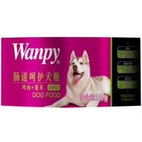 China MEIKEI Vinyl Cosmetic Sticker Labels Custom Pink Color For Paper Box on sale