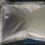 Cabozantinib S-Malate (CAS: 1140909-48-3) Manufactures