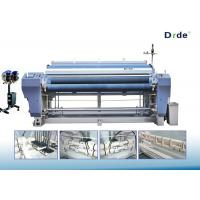 Fabric Weaving Water Jet Powered Loom Machine Plain Weaving Construction Manufactures