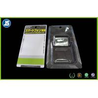 Jewelry Slide Blister Packaging With Pantone Blister Card For Electronic Manufactures