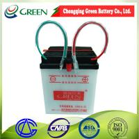 Buy cheap 12v battery motorcycle start battery (sealed lead acid battery 12v 2.5ah)scooter battery from wholesalers