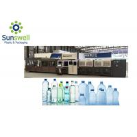 High Speed Auto Pet Blow Moulding Machine For Plastic Bottle , Low Noise Manufactures