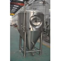 Customized Stainless Steel Beer Fermenter 1 BBL - 300 BBL CE Approved Manufactures