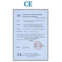 Shenzhen HuangTu co., LTD Certifications