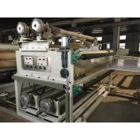 Width 2000mm PP / PE Hollow Grid Sheet Extrusion Machine For Sunshades Of Stadium Manufactures