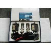 China hid  conversion kit h4 hl slim ballast kit on sale