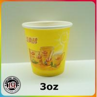 China 3 oz disposable paper coffee cups,pe coated paper cup blank on sale