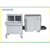 Easy Operate X Ray Luggage Scanner , HD Display Dual View X Ray Machine Manufactures