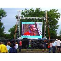 Ultra Thin P7.81 Waterproof Led Screen , led full color display For Concerts And Events Manufactures