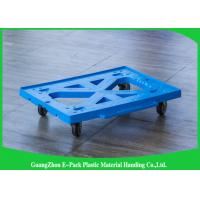 Flat Blue Plastic Moving Dolly Four Wheels 100% PP Materials For Industrial Manufactures