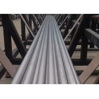 Buy cheap Long Seamless Nickel Alloy Tube Bright Annealed Surface Astm B668 Uns N08332 from wholesalers