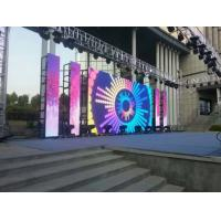 P4.81 water proof Solemn Event outside led screen 500*500 cabinet size Manufactures