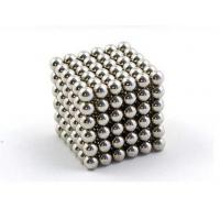 China Buckyball Educational Toys Silver 3D Magnetic on sale