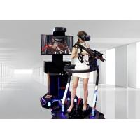 HTC VIVE Virtual Reality Treadmill / Vr Running Machine For Commercial Manufactures