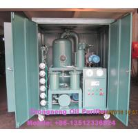 Quality High-Vac Insulation Oil Purifier Oil Filtration Oil Regeneration Plant for sale