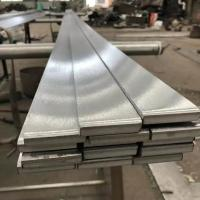 Long SS 316 Brushed Finish Stainless Steel Flat Bar TP316L Metal Flat Bar Manufactures