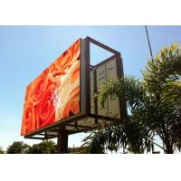 Giant P12.5 Outdoor LED Sign 3 in 1 DIP Virtual Full Color LED Video Display Manufactures